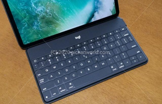 iPad Pro 11フルセットと13インチモバイルノート、その使い分けは?