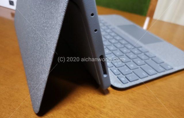 iPad ProをPC/Mac的に使う最強キーボード2種を比較する