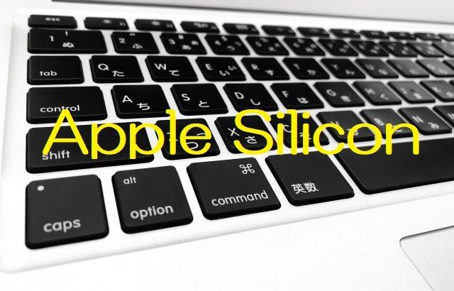 Apple MacBook Air M1モデルの構成はどれがベターか?