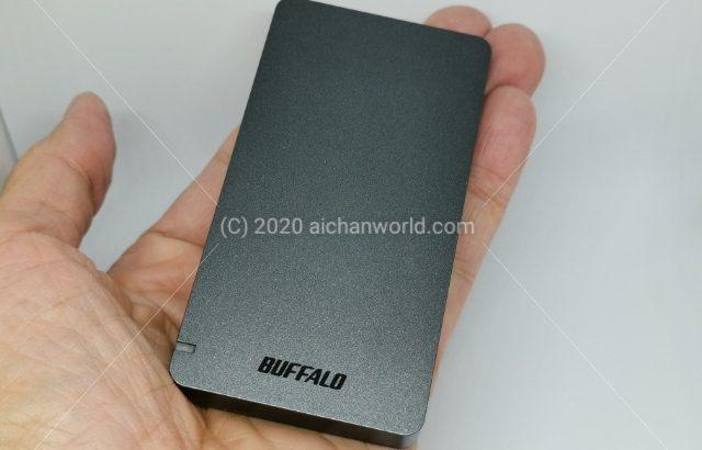 iPadで買ったばかりのSSDが認識できない!そんなときには焦らずここをチェック