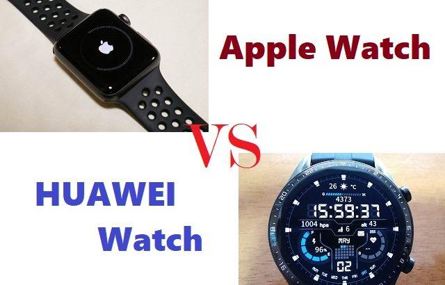 買うならどっち? Apple Watch VS HUAWEI Watch