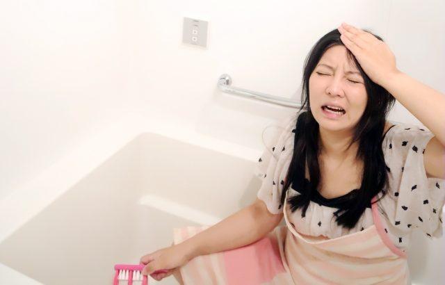 Lifehack:風呂のカビ・汚れを最小限に保つ方法