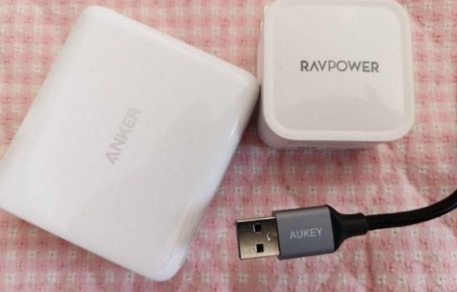モバイルバッテリーや充電器といえば…Anker、RAVPower、AUKEY。それってどんな会社なの?