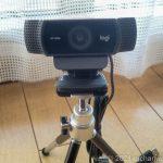 ロジクールのWebカメラ、C922N PRO STREAM WEBCAM