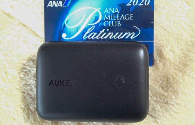 クレカサイズで石鹸みたいなモバイルバッテリー AUKEY PB-N83
