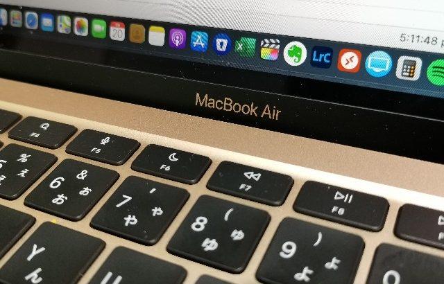 MacBook Air M1:熱は持たないけどバッテリーはすごく持つ!