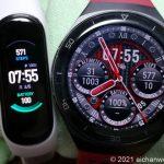 似てるよね? HUAWEI Watch GT 2e と Amazofit GTR 2e