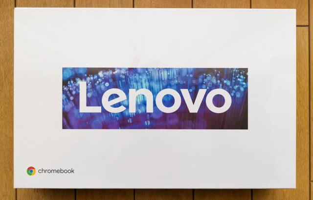 コスパ最強のキーボード付タブレット! Lenovo IdeaPad Duet Chromebookは凄い奴だ!