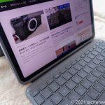 Apple M1チップ採用の新しいiPad Proは凄いらしい!