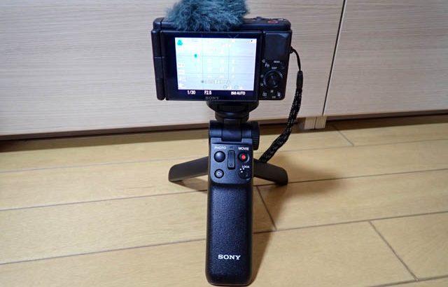 Cybershot RX100Vから、写真も動画もこれ一台の欲張りカメラSONY VLOGCAM ZV-1に買い替えた!