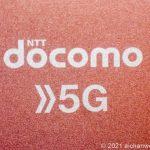 5Gスマホが衝撃の17,600円、docomo AQUOS sense5Gを使い始めて一ヶ月たちました!