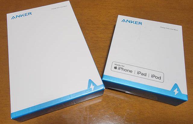 Ankerのモバイルアクセサリ(モバイルバッテリー、充電器、USBケーブル)