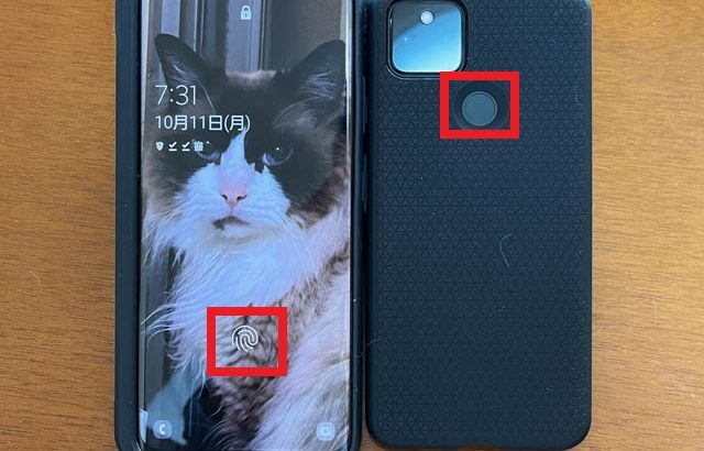 スマホの指紋認証、背面センサーか画面内センサーのどちらが良い?